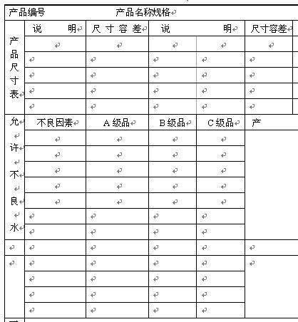 k10施工质量验收表格砼结构工程