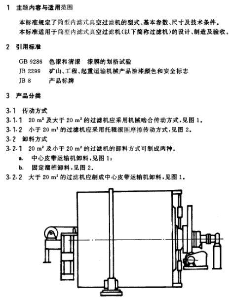 全自动液压带锯机gz2540电路原理图