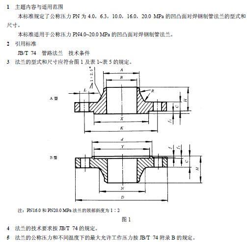 电路 电路图 电子 工程图 平面图 原理图 503_493