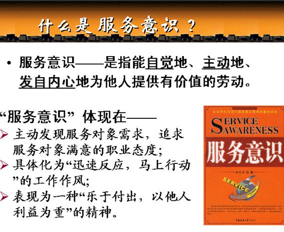 新形势下的优质护理服务 ppt 35页 医疗行业管理